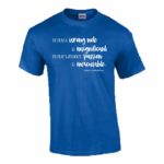 Beethoven Quote T-shirt